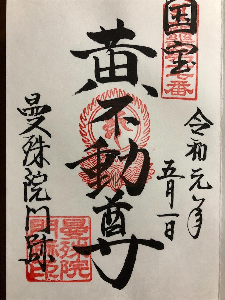 f:id:kamibutsuyoku:20190503223139j:image