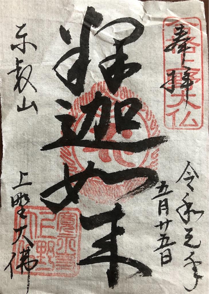 f:id:kamibutsuyoku:20190602111333j:image