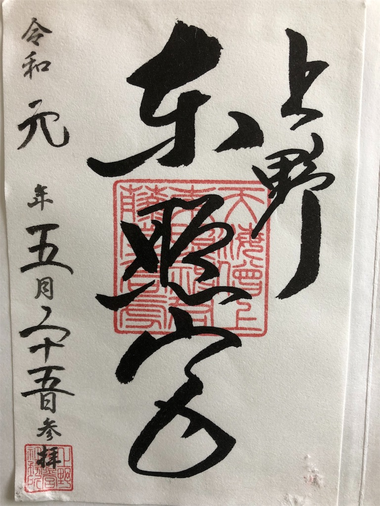f:id:kamibutsuyoku:20190604194605j:image