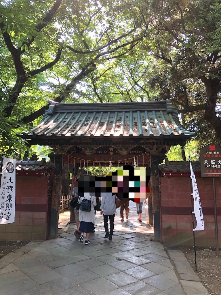 f:id:kamibutsuyoku:20190604200935j:image