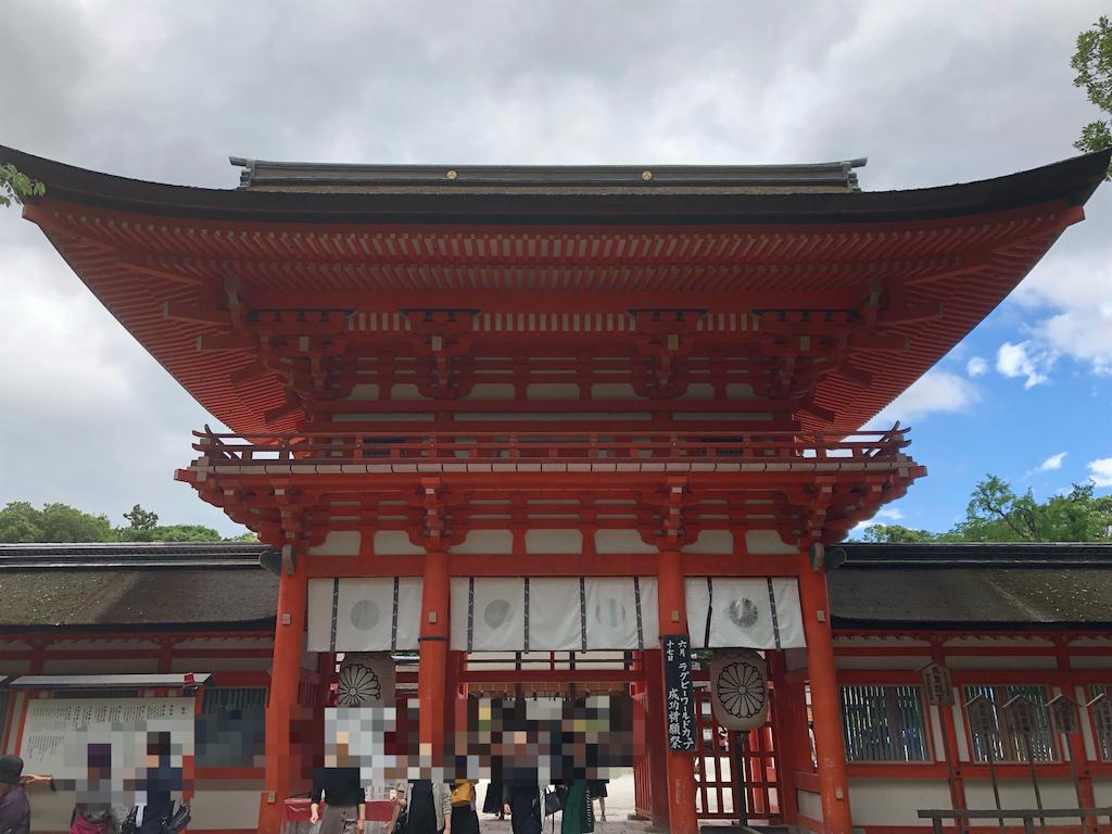 f:id:kamibutsuyoku:20190617122737p:image