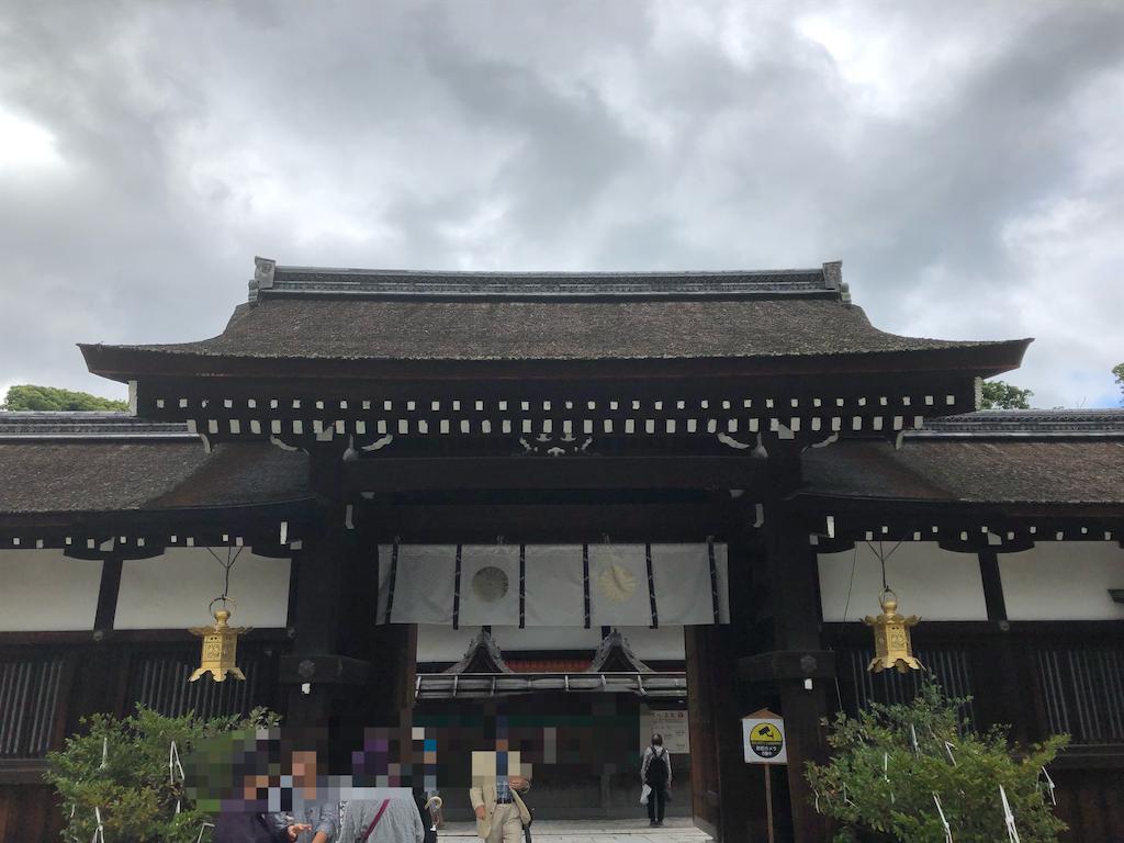f:id:kamibutsuyoku:20190617123723p:image
