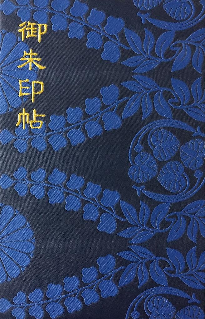 f:id:kamibutsuyoku:20190618224042j:image