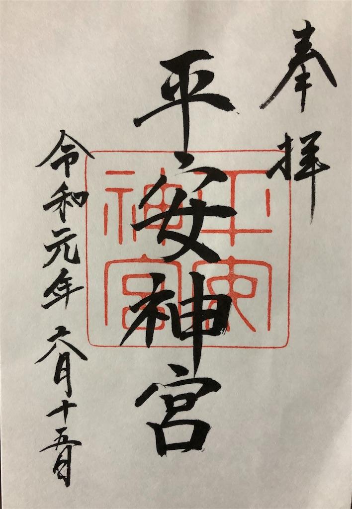 f:id:kamibutsuyoku:20190703223604j:image