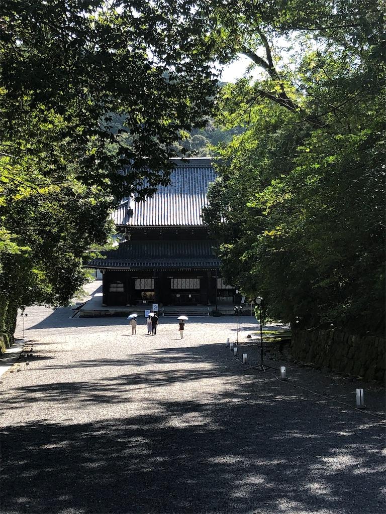 f:id:kamibutsuyoku:20190915143038j:image
