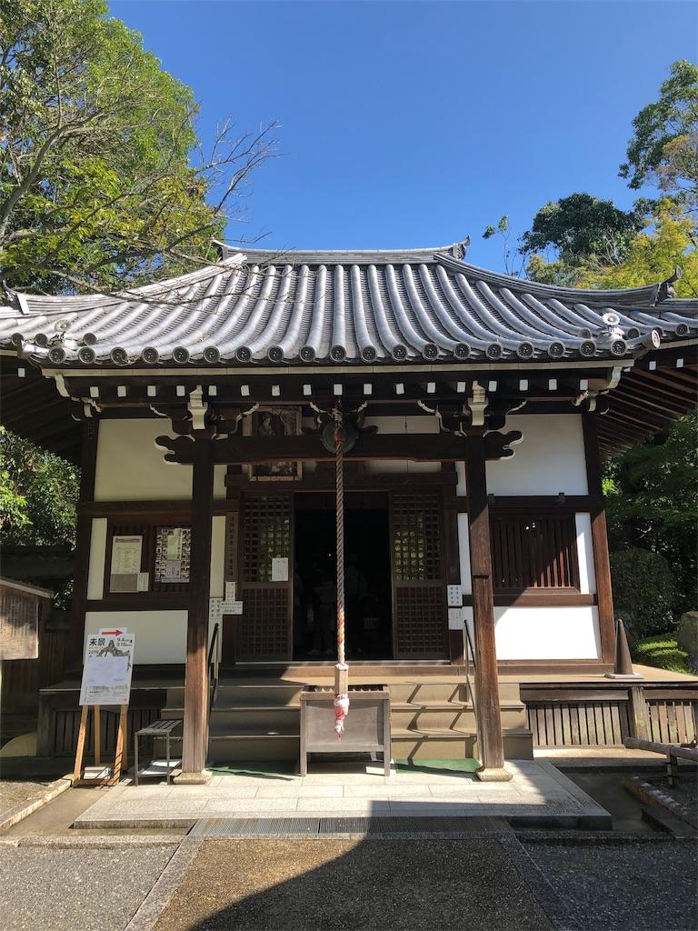 f:id:kamibutsuyoku:20190916112631j:image