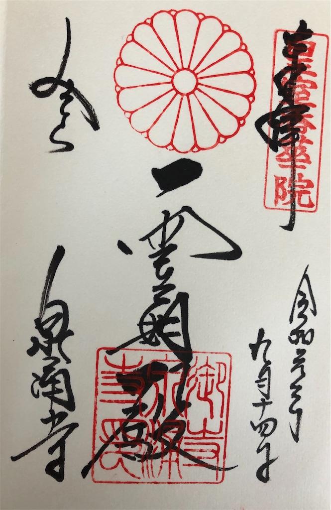 f:id:kamibutsuyoku:20190916115814j:image
