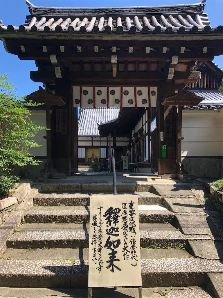 f:id:kamibutsuyoku:20190917073912j:image