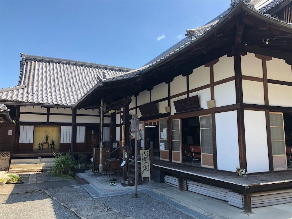f:id:kamibutsuyoku:20190920122058j:image