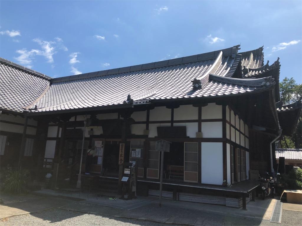f:id:kamibutsuyoku:20190924211607j:image