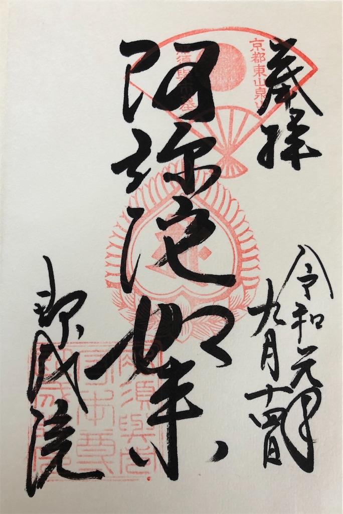 f:id:kamibutsuyoku:20200112160337j:image