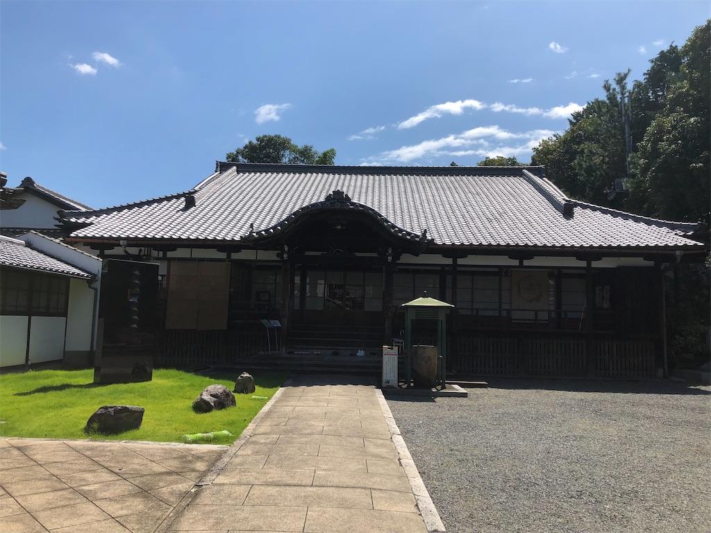 f:id:kamibutsuyoku:20200220072557j:image