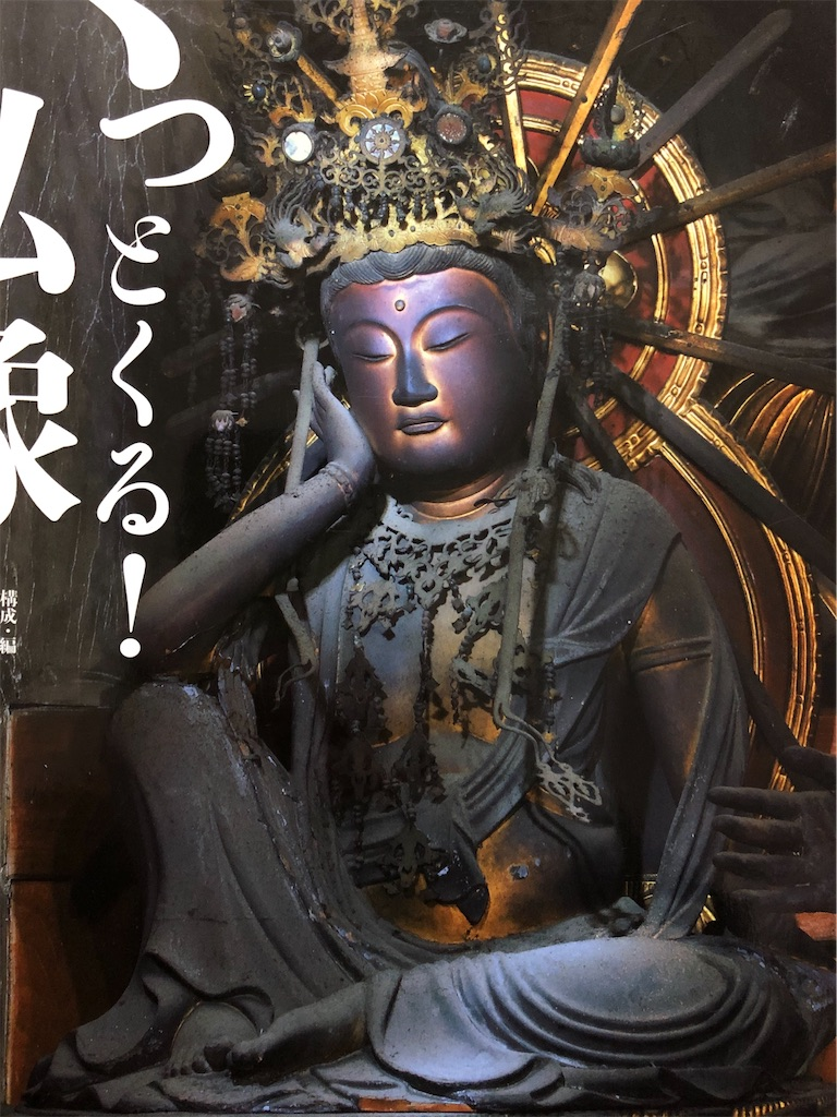 f:id:kamibutsuyoku:20200223230822j:image