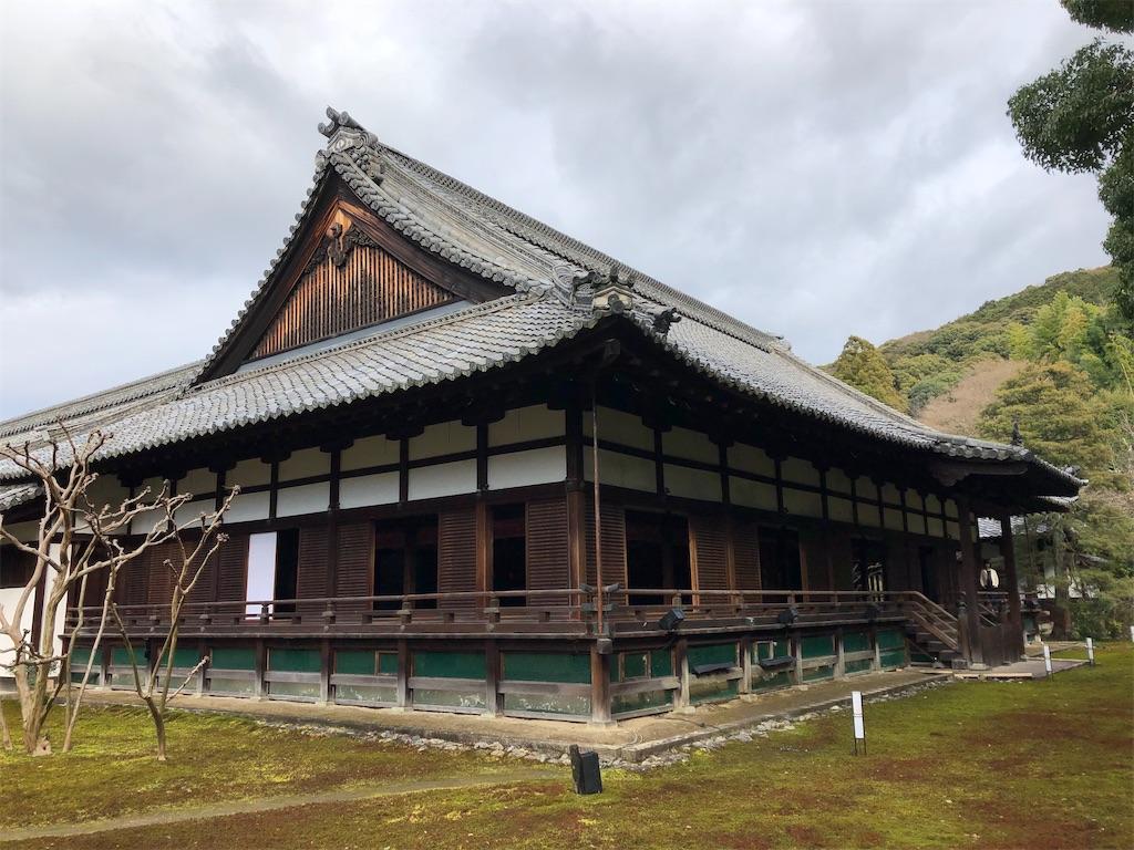 f:id:kamibutsuyoku:20200312203354j:image