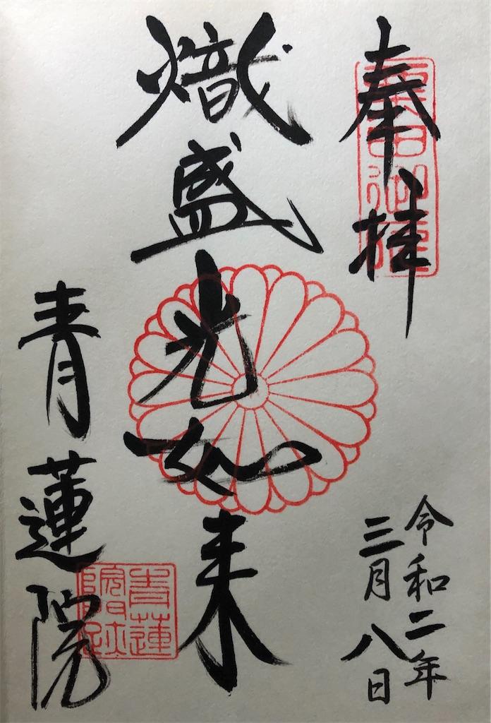f:id:kamibutsuyoku:20200314175632j:image