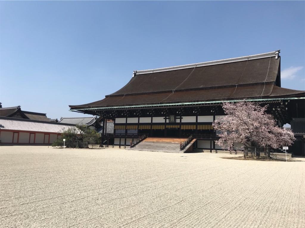 f:id:kamibutsuyoku:20200316200253j:image