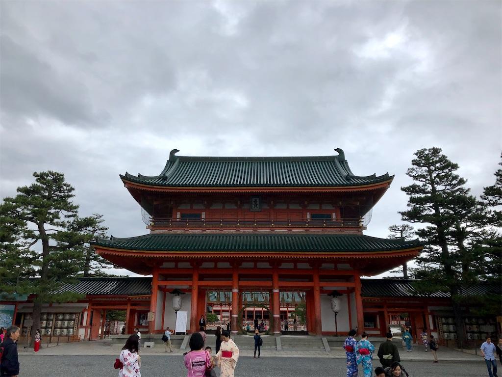 f:id:kamibutsuyoku:20200321094554j:image