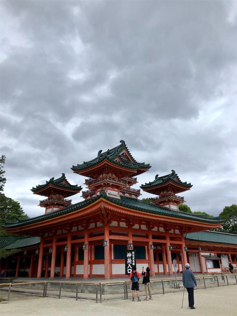 f:id:kamibutsuyoku:20200321095920j:image