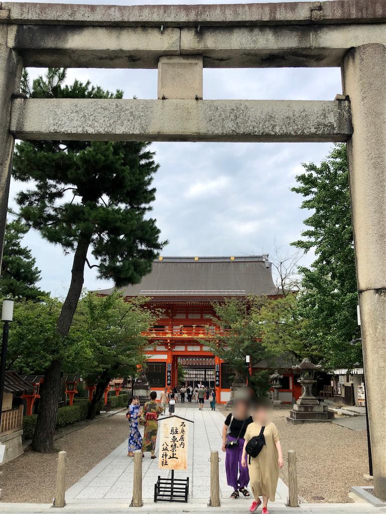 f:id:kamibutsuyoku:20200328180012p:image