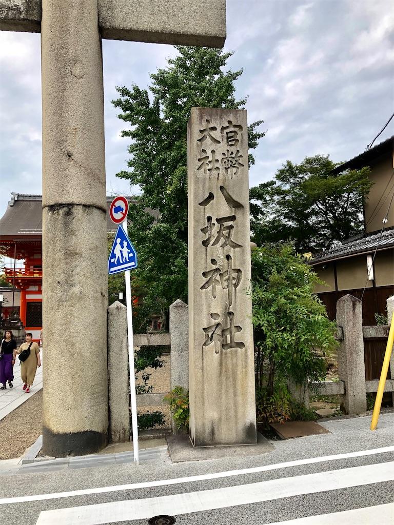 f:id:kamibutsuyoku:20200402080003j:image