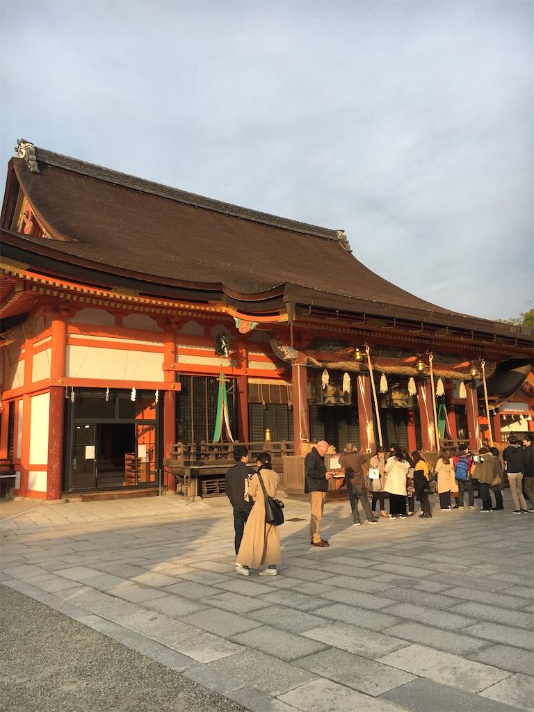 f:id:kamibutsuyoku:20200402145849j:image