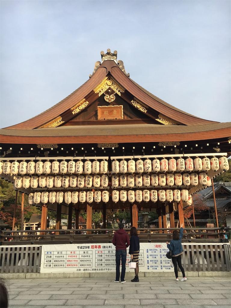 f:id:kamibutsuyoku:20200402145854j:image