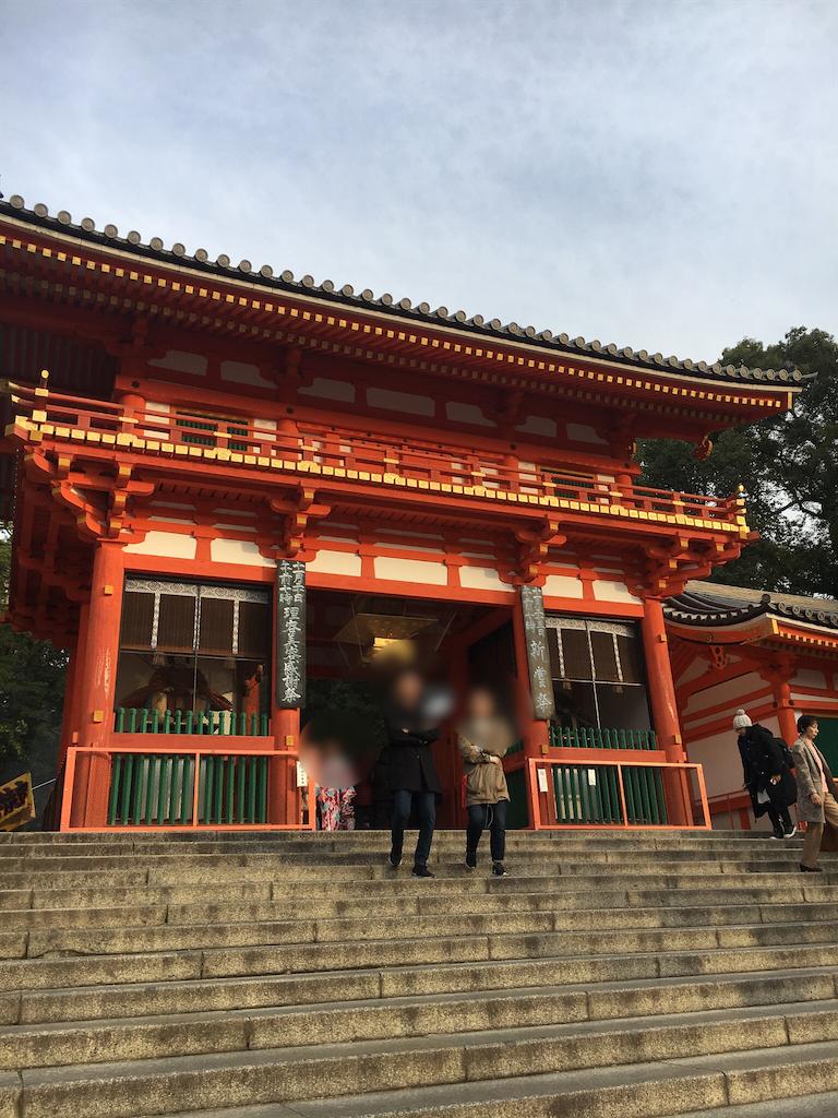f:id:kamibutsuyoku:20200412133253p:image