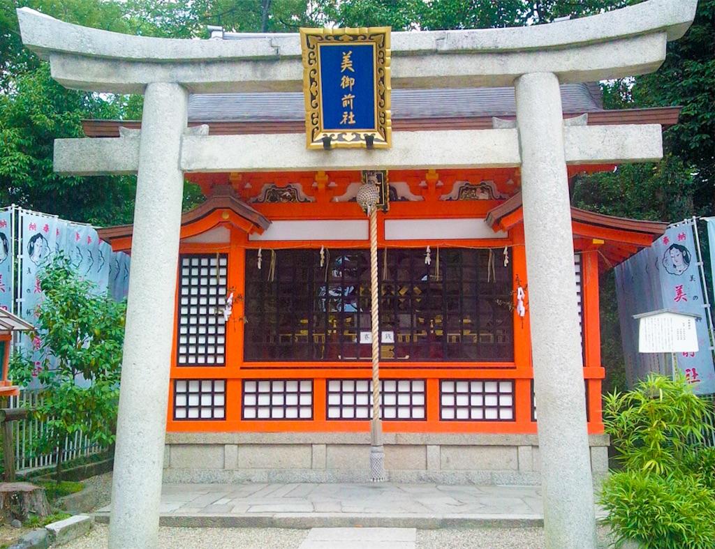 f:id:kamibutsuyoku:20200529211941j:image