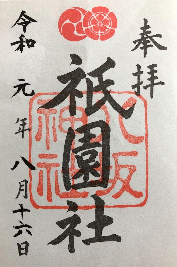 f:id:kamibutsuyoku:20200531124656j:image