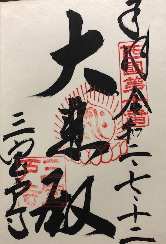 f:id:kamibutsuyoku:20200723232242j:image