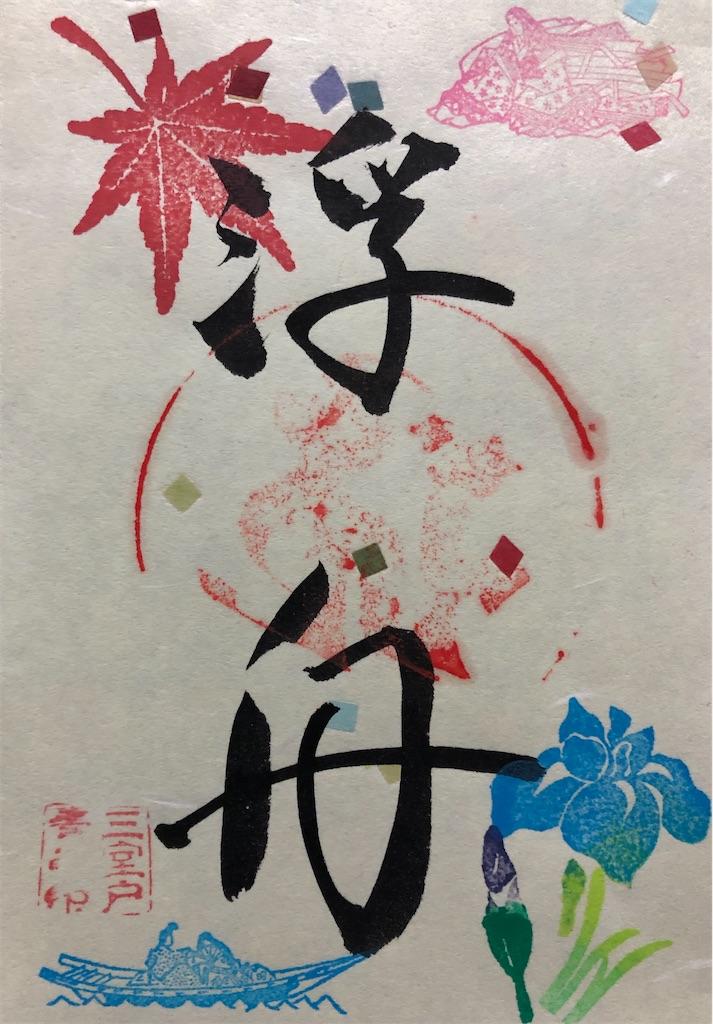 f:id:kamibutsuyoku:20200723232328j:image