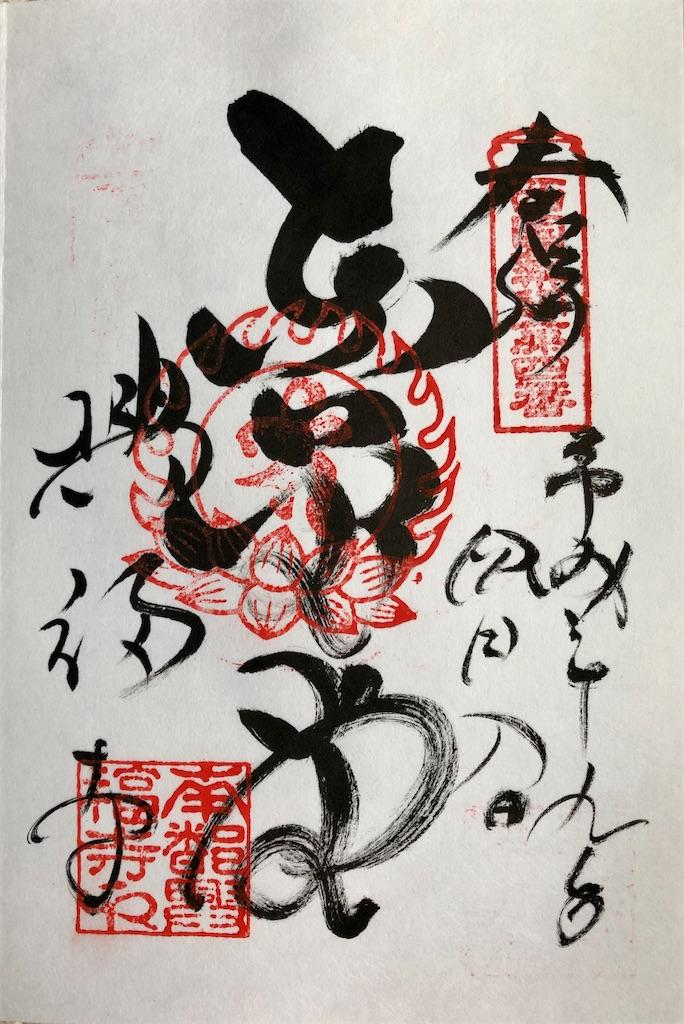 f:id:kamibutsuyoku:20200806231135j:image