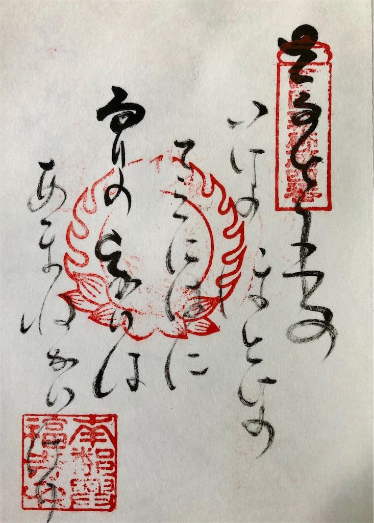 f:id:kamibutsuyoku:20200806231154j:image