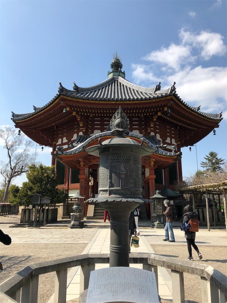 f:id:kamibutsuyoku:20200823134506j:image