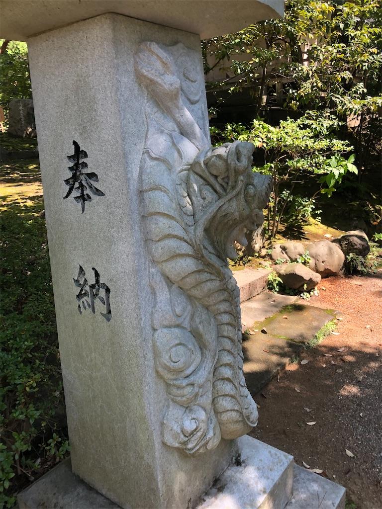 f:id:kamibutsuyoku:20200909075745j:image