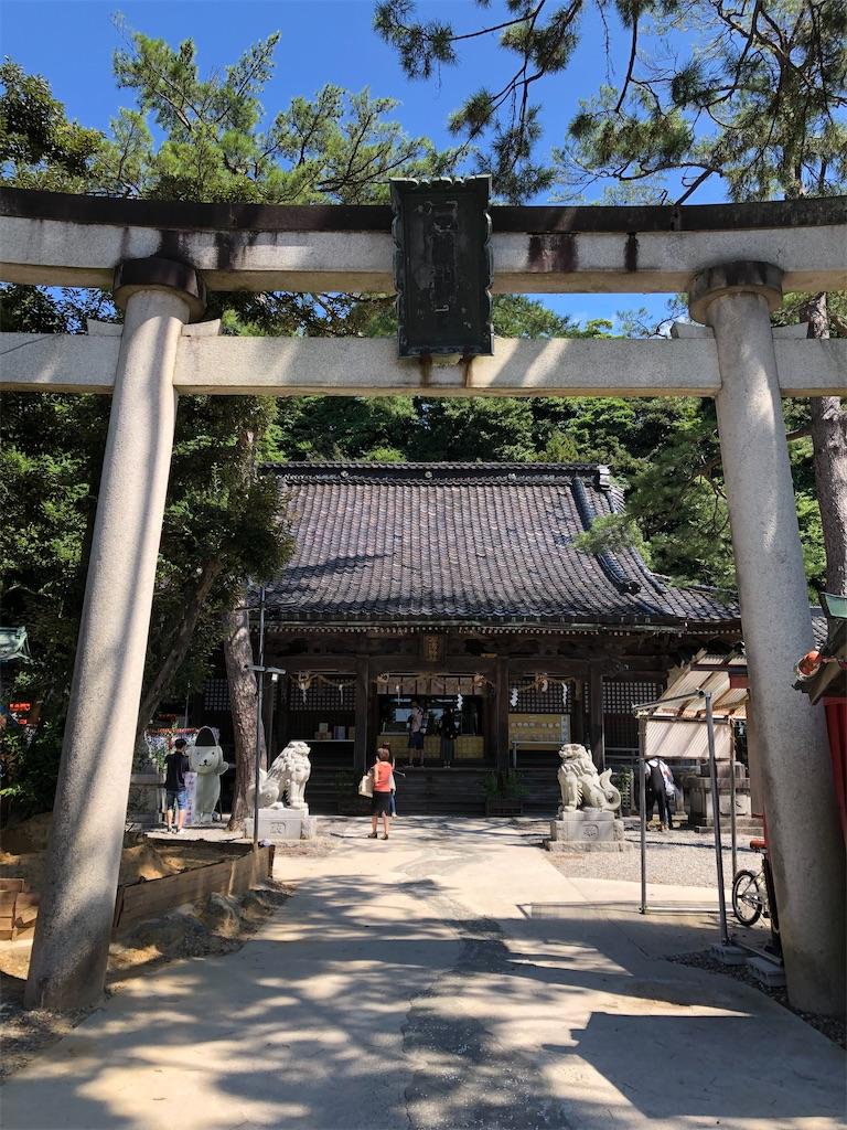 f:id:kamibutsuyoku:20200910074111j:image