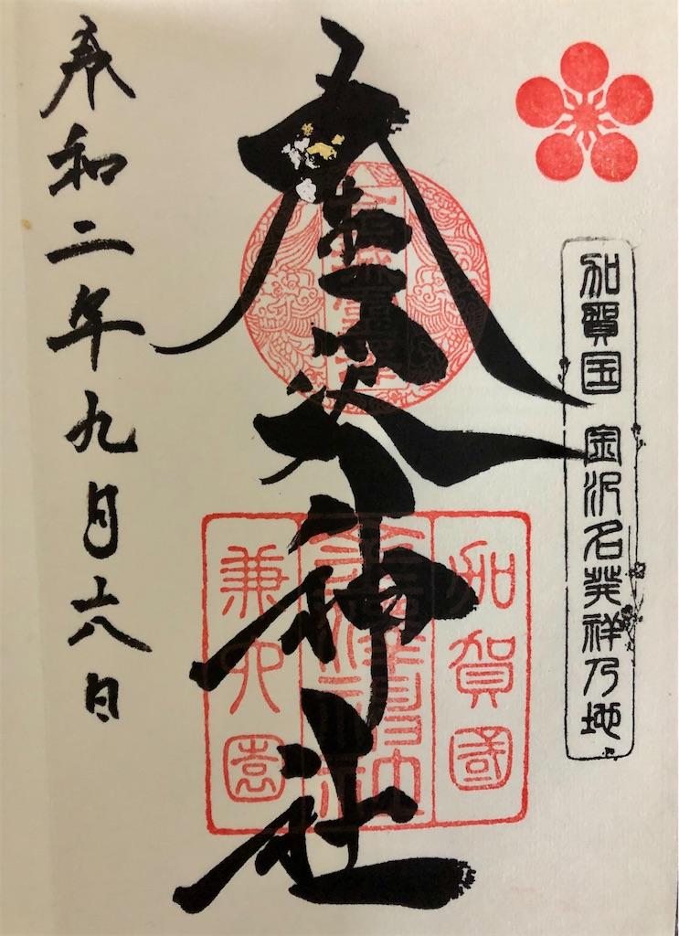 f:id:kamibutsuyoku:20200916065247j:image