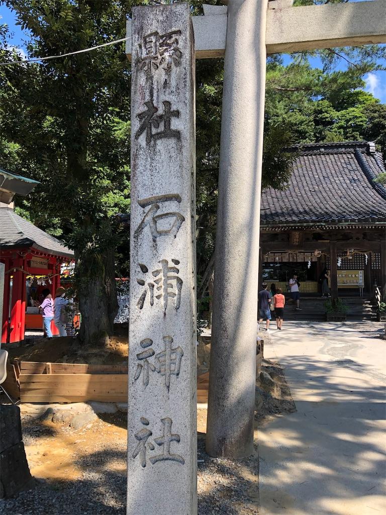 f:id:kamibutsuyoku:20200917080145j:image