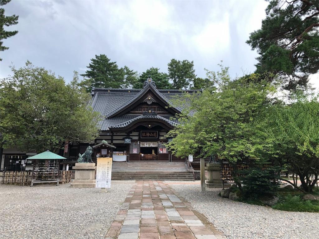 f:id:kamibutsuyoku:20200923123457j:image