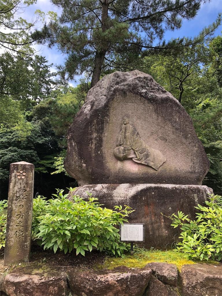 f:id:kamibutsuyoku:20200923123635j:image