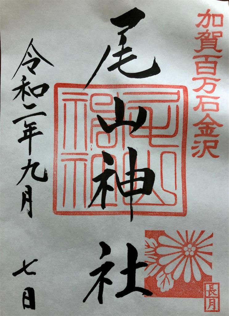 f:id:kamibutsuyoku:20200924214727j:image
