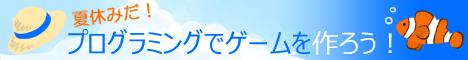 f:id:kamiefan:20160717013028j:plain