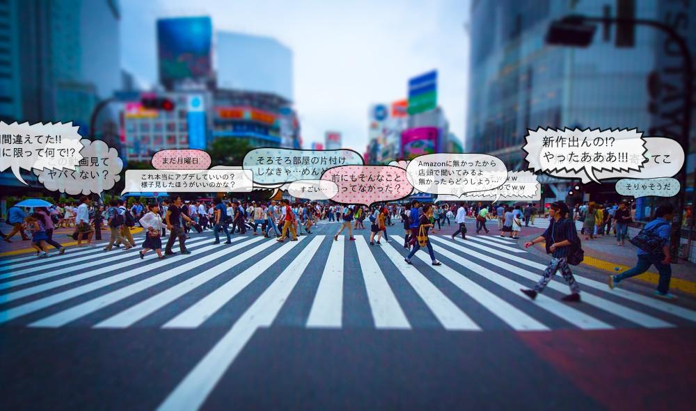 f:id:kamifujinohana:20150928221133j:plain