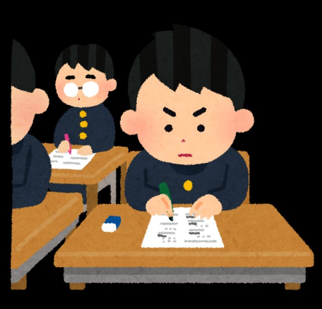 f:id:kamigami000bond:20170607104410j:image