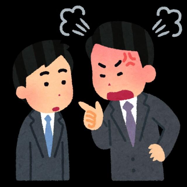 f:id:kamigami000bond:20170617180133j:image