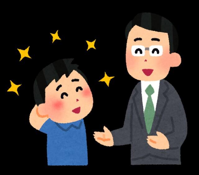 f:id:kamigami000bond:20170620091939j:image