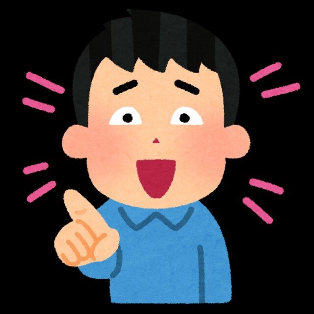 f:id:kamigami000bond:20170725225045j:image