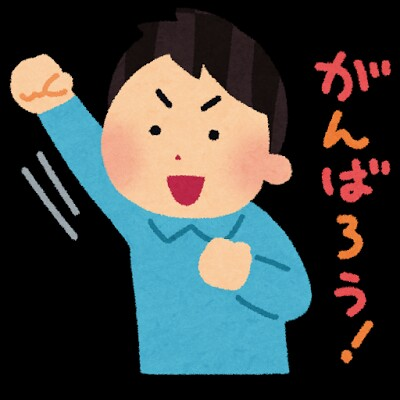 f:id:kamigami000bond:20170810144614j:image