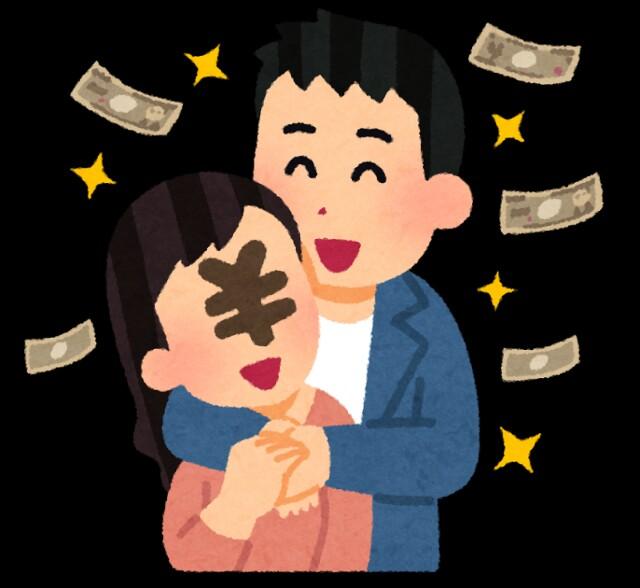 f:id:kamigami000bond:20170811052320j:image