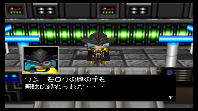 f:id:kamigami000bond:20170815074839j:image